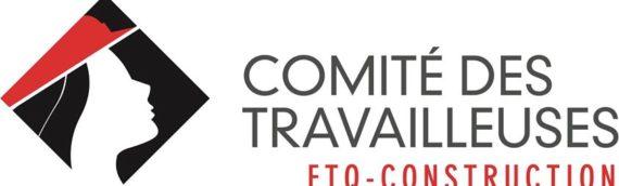 Souper pizza / Comité des travailleuses FTQ-Construction